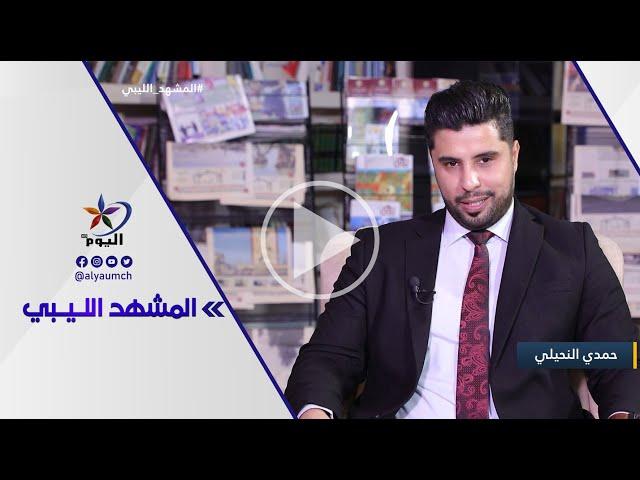 أسبوع حافل بالتطورات بعد محاولات #الوفاق الاستيلاء على مركز المحفوظات والدراسات.. ماذا عن النتائج؟