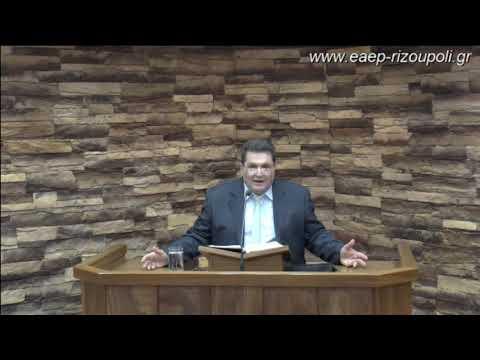 Πράξεις ιε΄ 1- 35  Δουγέκος Παναγιώτης 11/03/2019