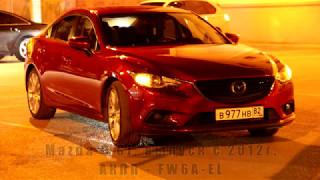 Mazda 6 GJ. 2012г - Н.В. Замена жидкости в АКПП.