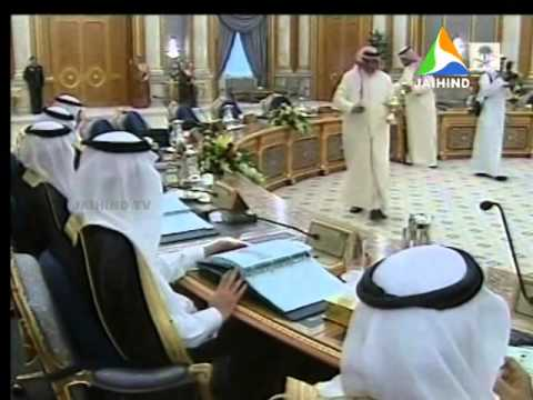 RECRUITMENT, Riyadh, Middle East Edition News, 01.07.2014, Jaihind TV