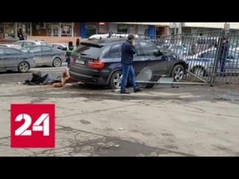 В стиле Мары Багдасарян: мажор на BMW не считает себя виновным в смерти пешехода - Россия 24