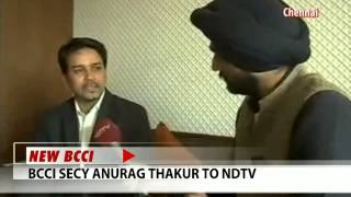 BCCI image has suffered in the last few years: New board secretary Anurag Thakur