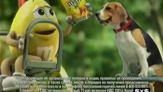 M&M's - Love Triangle (Short version) (Russia, 2010)(Короткая версия рекламного ролика к акции