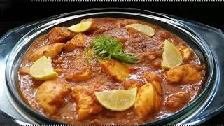 Spicy Dahi Chicken curry   दही चिकन करी   boneless chicken recipe   Dahiwala chicken recipe in hindi