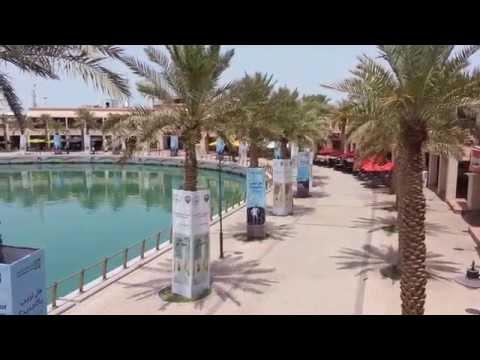 Marina Mall kuwait Salmiya
