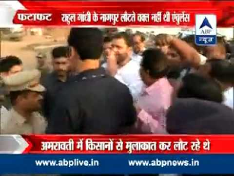No ambulance in SPG security arrangement during Rahul Gandhi's visit to Nagpur