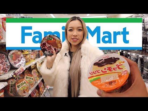 The BIGGEST Family Mart Feast | MUKBANG