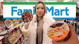 The BIGGEST Family Mart Feast | MUKBANG