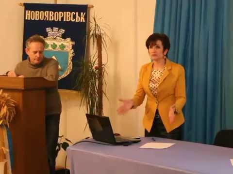 Громадські слухання в НовоЯворівській міській раді 26-02-15