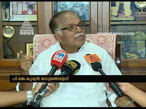 PJ Kurien dismiss claims of turning BJP candidate in Pathanamthitta [Press Meet ]