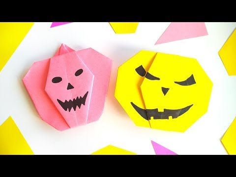 DIY Halloween Pumpkin Crafts Ideas 🎃 - Easy Paper Fall Decorations \ Origami Tutorial