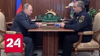 Пожар на Амурской: Путин выразил соболезнования семьям погибших