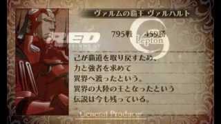 Fire Emblem: Awakening - DLC 07: Future of Despair 3 (Glimpse into the Future) Part 4