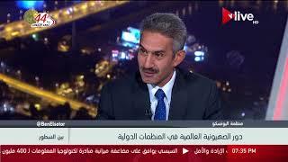 بين السطور ـ د. خالد سعد: علماء مصر الشرفاء يجدون هجوم كاسح من الماسونية الدولية