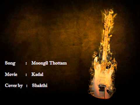 Moongil Thottam - Kadal Cover by Shakthi
