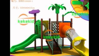 Outdoor Playground Kokokid