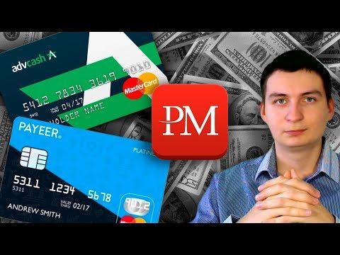 Про Payeer, Perfect Money и Advcash. Какую ЭПС выбрать и какой пользуюсь я?
