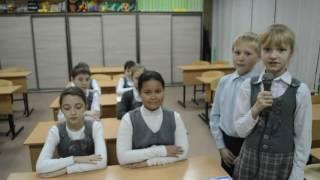 4 В класс Ребенок в мире прав