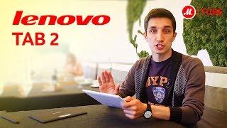 Видеообзор планшета Lenovo TAB 2 A10-70L