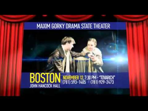 Maxim Gorky State Theater