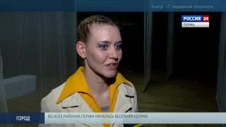 Студенты-медики поставили балет про Зигмунда Фрейда