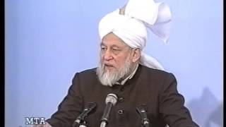 Friday Sermon 17 January 1997