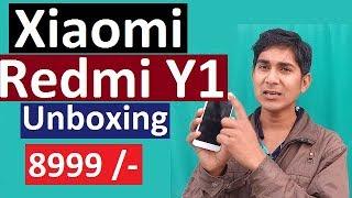 Xiaomi redmi y1 unboxing. mi redmi note 5a . 16 mega pixel selfi camera in price 8999.