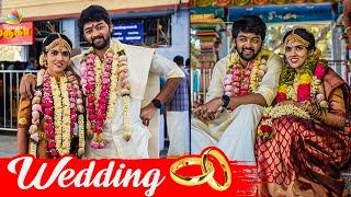 NINI Serial Actor Raju Wedding | Bharathi kannamma Varun, KanaKaanumKaalangal, Vijay Tv | Tamil News