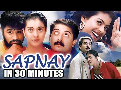 Sapnay in 30 Minutes    Kajol   Prabhu Deva   Arvind Swamy   Hindi Romantic Movie