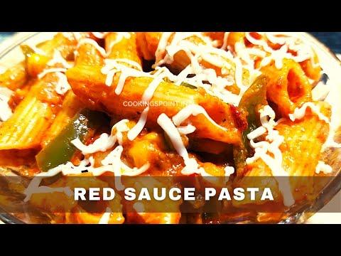 Cheesy Red Sauce Pasta Italian Style घर पर आसान तरीके से बनाये पास्ता रेसिपी | Penne Arrabiata