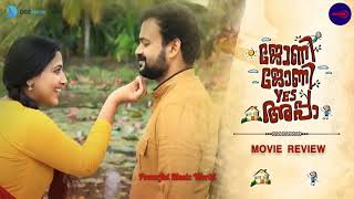 Kanneeril || JOHNY JOHNY YES APPA Malayalam Movie MP3 Song || Audio Jukebox||Powerful Music World