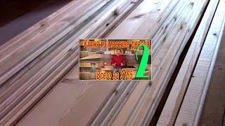 Какой материал выбрать для столешницы, каркаса и фасада кухни. Кухня своими руками за $165(Это второе видео о кухни своими руками. В нем идет речь о выборе пиломатериала для будущей кухни из массива..., 2016-10-04T15:06:31.000Z)