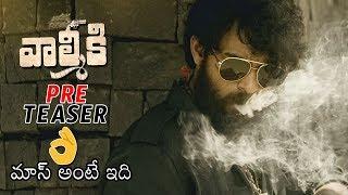 Varun Tej New Movie Valmiki Pre Teaser   Pooja Hegde   New Telugu Movie 2019   Daily Culture