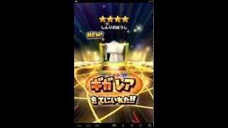 奥井雅美 - 宝箱 -TREASURE BOX-