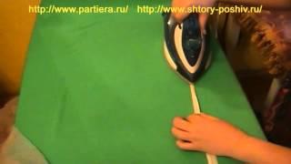#Шторы и #ламбрекены - Надставок на тюль из органзы с утяжелителем.