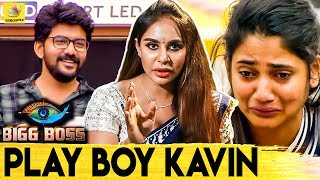 Is Bigg Boss A Psycho?? : Actress Sri Reddy Interview | Kavin, Losliya | Tamil TV Show