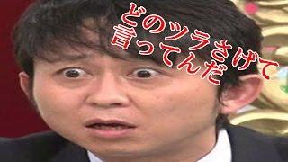 有吉弘行のSUNDAY NIGHT DREAMER(サンドリ) あいつこんなこと言ってま...