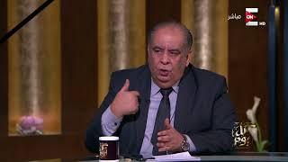 كل يوم - يوسف زيدان يعلق على حوار عماد أديب مع الإرهابي