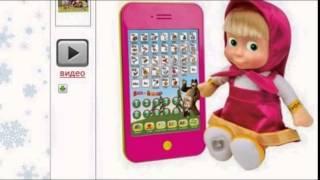 видео Детские музыкальные инструменты – игрушки, которые развивают