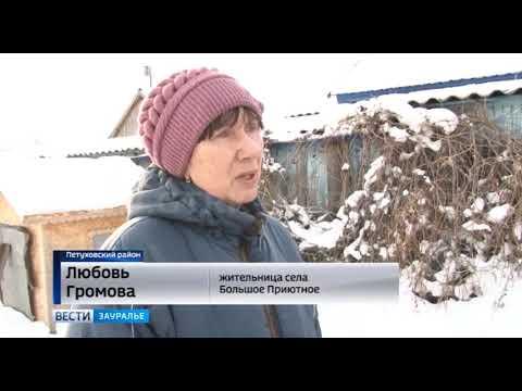 В Зауралье в Петуховском районе задержали поджигательницу домов