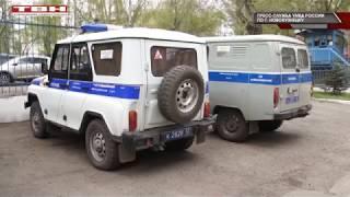 видео Где покататься в Новокузнецке?