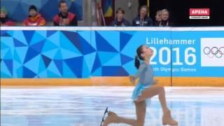 Элизабет Турсынбаева. Зимние юношеские Олимпийские Игры 2016. Произвольная программа.