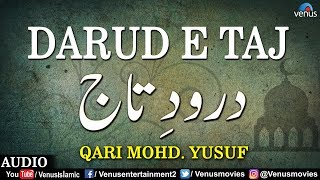 free mp3 songs download - Darood sharif darood e taj salawat