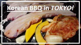 Korean BBQ in Tokyo!! - Aug 7th