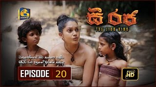 C Raja - The Lion King | Episode 20 | HD Thumbnail