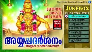 Ayyappa Devotional Songs Malayalam | Ayyappa Dharshanam | Hindu Devotional Songs Malayalam
