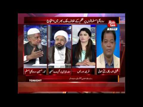 Tonight with fareeha  -8 -September 2017 - Abb Tak News