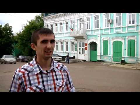 Весь Южный Урал_29 Город Бирск, часть 1-я.