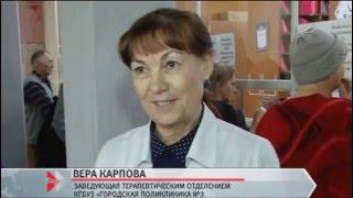 Алтайский край находится на пороге эпидемии ОРВИ и гриппа