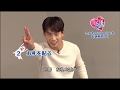 「キスして幽霊!」主演俳優テギョン(2PM)からクイズ出題!